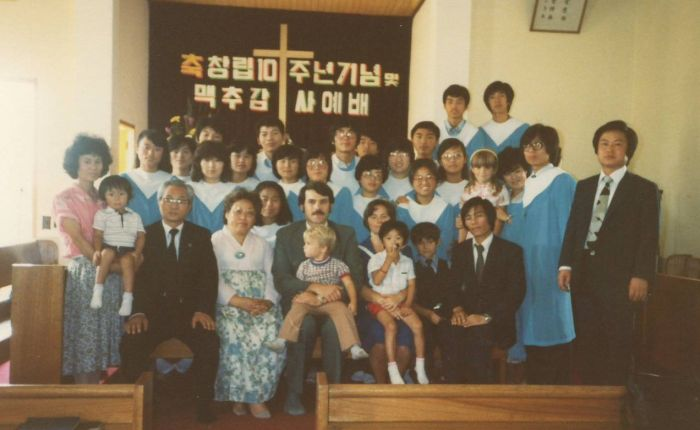 {South Korea} Our Ministry
