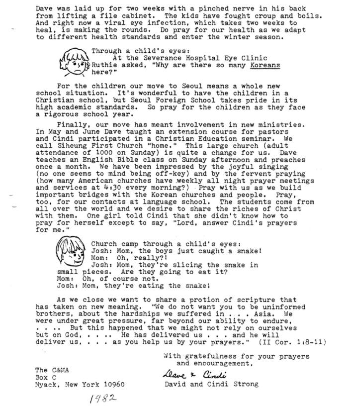 1982 Newsletter 2