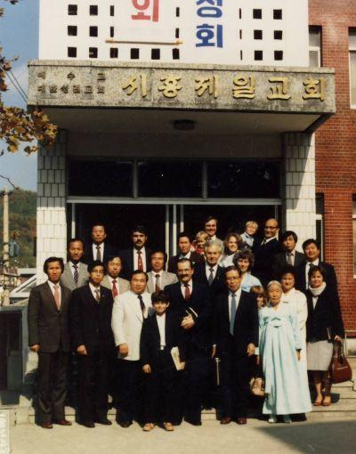 1983 Rev. Goetrz and Holiness