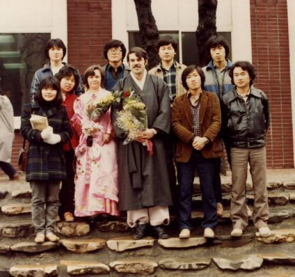 1983 students from Shiheung