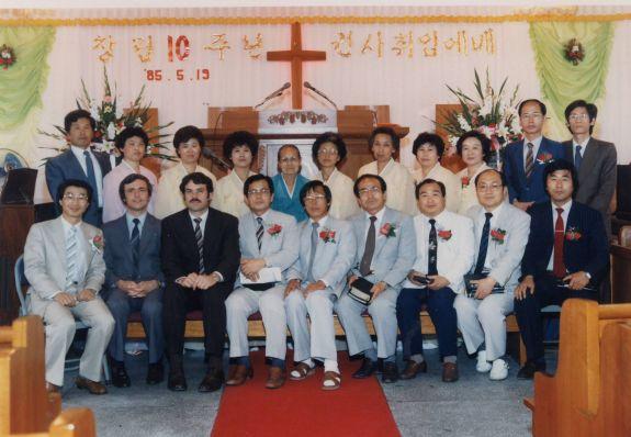 1985 May 19 Sarang Church 10th0001