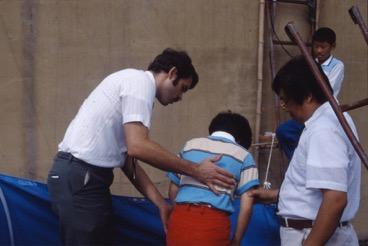 Dad baptism