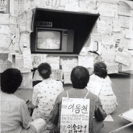 Korea-family-reunion-show-1983-101
