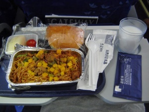 1990 06 25 airline food 2